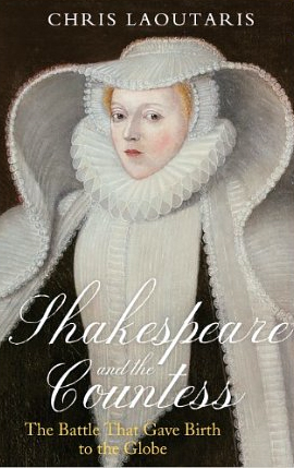 Shakespeare-countess