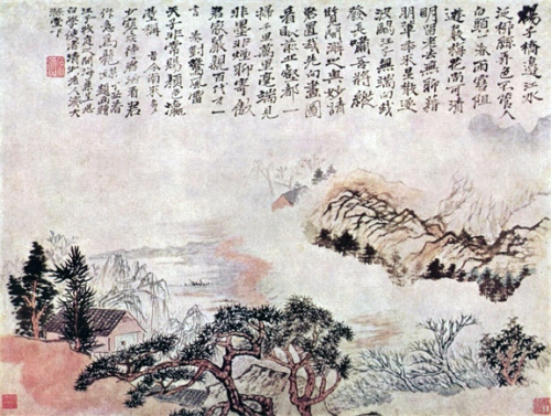 A Poem by T_ang Dynasty poet Wang Wei